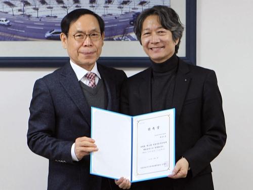 의정부음악극축제, 예술감독에 최준호 교수 위촉