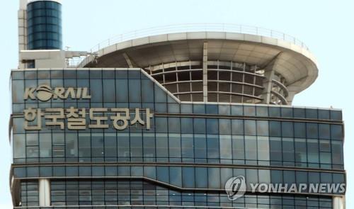 한국철도, 회계 결산오류 관련자 전원 해임 등 엄중 징계