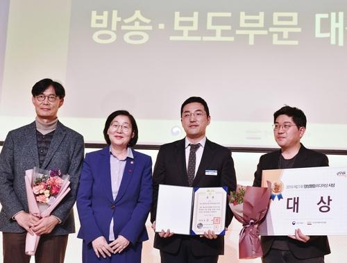 양성평등미디어 대상에 SBS '성폭력 보도 3부작' 등 선정