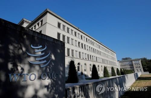 WTO, 내년도 예산안 잠정합의…상소위원 예산은 '뚝'
