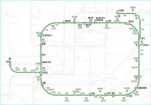 지하철 2호선 신정지선서 탈선사고…신도림∼까치산 운행중단