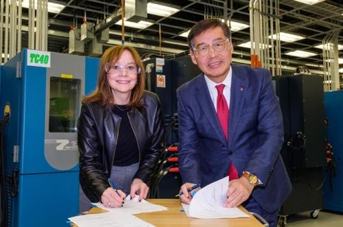 LG화학-GM, 전기차 배터리 합작법인 설립…양사 1조원씩 출자