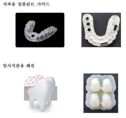 식약처, '3D 프린터 활용' 치과용 의료기기 제품화 지원