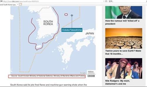 英 BBC, 韓 청년 시정요구에 독도 왜곡지도 기사서 삭제