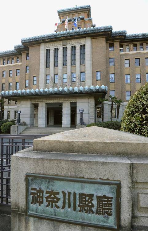 납세기록·비밀정보 담긴 日가나가와현 하드디스크 외부유출