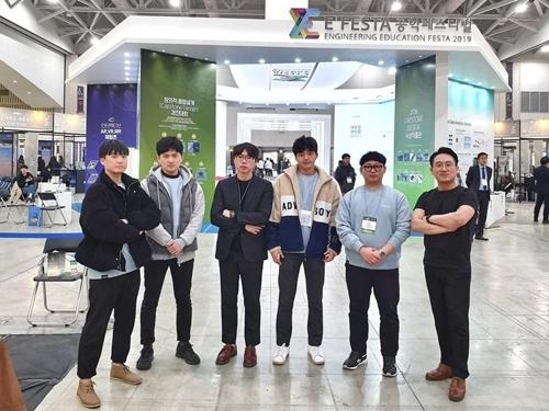 [게시판] 숭실대, '창의적 종합설계 경진대회' 최우수상