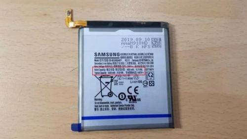 갤럭시 S11+, 5천㎃h 배터리 탑재 예정…삼성폰 최대 용량