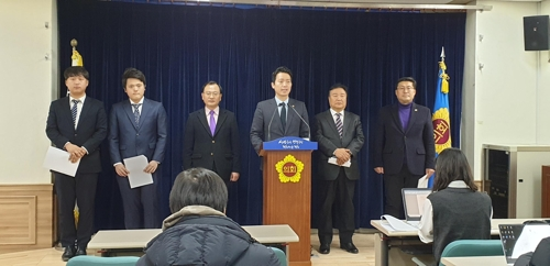 바른미래 '변혁' 경기도 신당기획단 발족