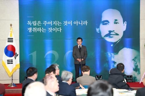 단재 신채호 탄신 139주년 기념식 청주서 열려