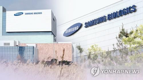 삼성바이오 의혹 첫 사법판단…증거인멸 사건 9일 선고
