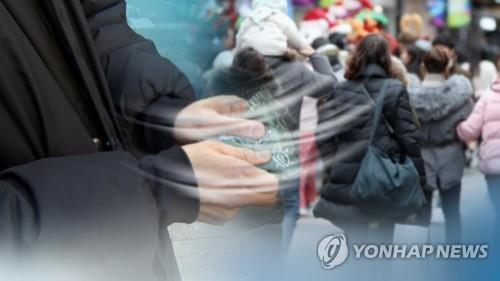 대전·세종·충남 아침기온 영하 10도 내외로 '뚝'
