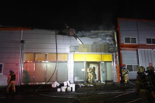 인천 가좌동 식품유통업체서 불…인명 피해 없어