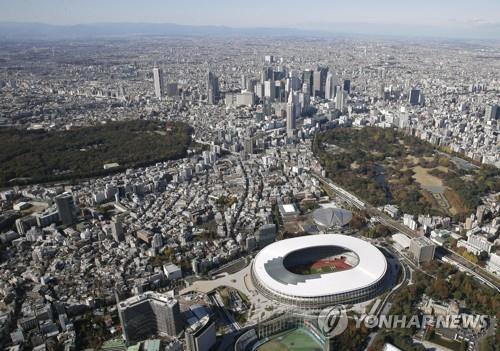 日, 유엔 차원 '2020도쿄올림픽 휴전' 결의 추진