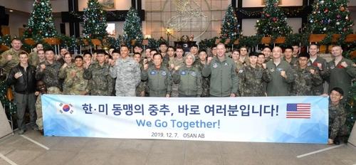 """강경화 장관, 오산공군기지 방문…""""한미는 전천후 동맹"""""""