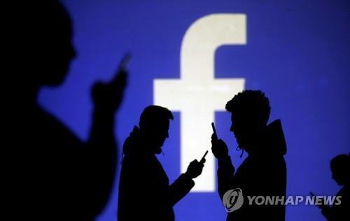 """헝가리, 페이스북에 벌금 48억원…""""무료라고 소비자 오도"""""""