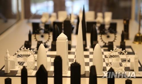 체코의 체스 명인, 대회 중 몰래 스마트폰 참고하다 출전 금지