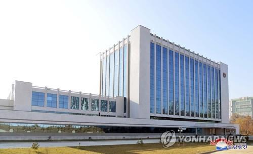 北김일성종합대학, 일본어과 신설…올 8월 日대학생과 첫 교류