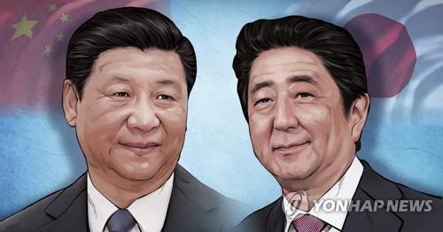 日, 신흥국 시장 투자 분야 중국과 협력 강화 추진