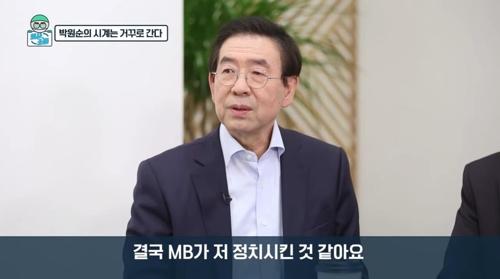 """박원순 """"'청년팔이' 정치 안돼…총선서 청년 과감히 선발해야"""""""