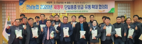 전남농협, 지역 대표 벼 신품종 '새청무' 계약재배 확대