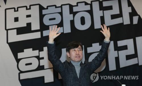 """하태경 """"1월 창당 목표로 3단계 탈당…안철수, 이달중 합류"""""""