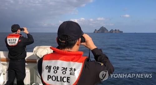 독도 소방헬기 추락 사고 39일째, 실종자 집중 수색 공식 종료