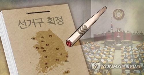 내일부터 21대 총선 예비후보 등록…선거법은 아직도 '깜깜이'