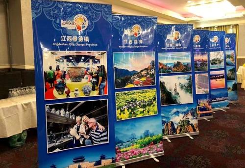 [AsiaNet] 장시 여행, 장시의 아름다운 풍경 즐기기