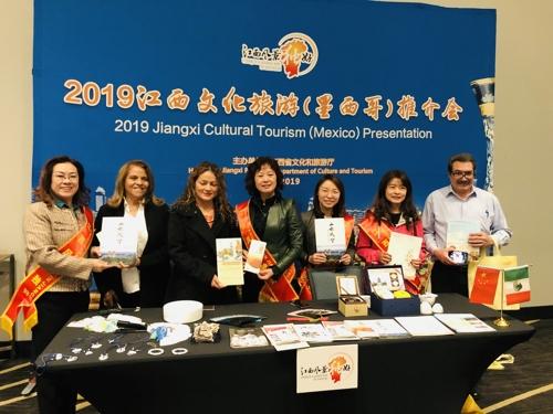 [AsiaNet] Jiangxi Scenery Meets Mayan Ci..