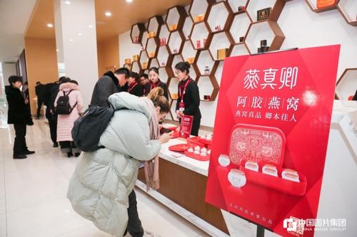 [AsiaNet] 제13회 둥즈 어지아오 축제, 산둥성 둥어현에서 개최