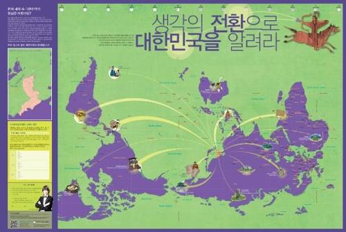 2020 국가브랜드업 전시회, 내달 19일 국립한글박물관서 개막