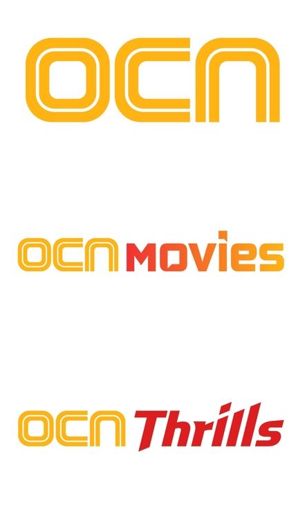 채널CGV·수퍼액션, 3월부터 OCN무비·OCN스릴로 개명