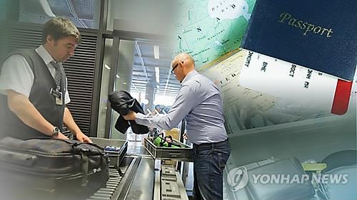 북한 관광 다녀오면 미국 못간다?