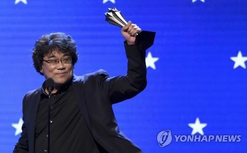 "NYT ""아카데미 작품상 레이스 '기생충' 포함 5파전 압축"""