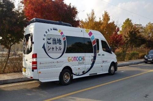 부산시 일본인 개별관광객 대상 셔틀사업 선정…3월부터 운행