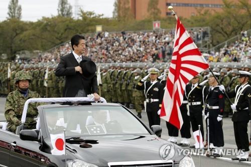 """일본 주요매체, 미일안보조약 엇갈린 평가 속 """"종속심화에 우려"""""""