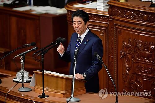 아베 시정연설·영토관 개관…내주 초 한일관계 '변수' 몰렸다