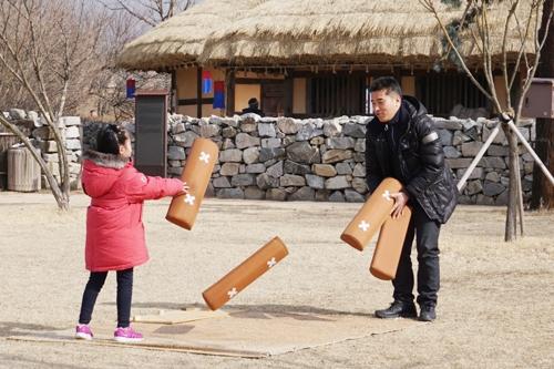 """""""설연휴 놀러 오세요"""" 서산해미읍성·.."""