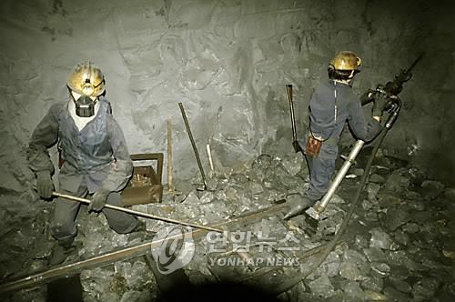 태백 석탄·고생대 자연사박물관, 설날..