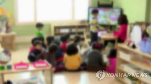 청주산단 근로자 위한 24시간 국공립어린이집 3월 개원