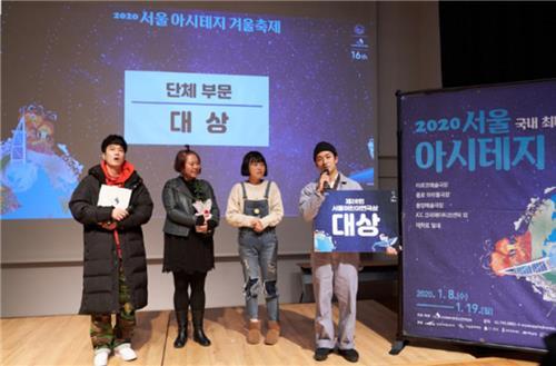 연극 '우산도둑' 서울어린이연극상 3관왕