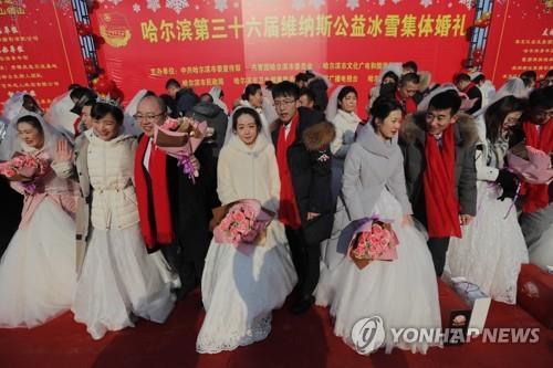 '중국도 비혼 추세' 지난해 혼인건수 최근 10년 중 최저