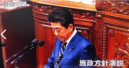 [아베 총리 새해 시정연설 부문별 요지]