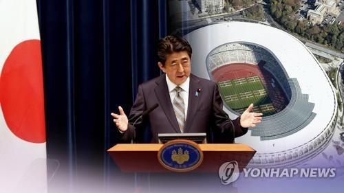日 아베, 새해 시정연설서 국회차원 개헌 논의 촉구