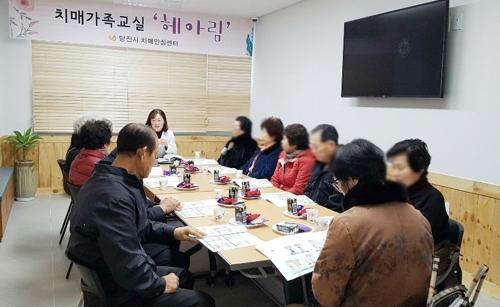 [당진소식] 당진치매안심센터 '헤아림 가족교실' 1기 모집