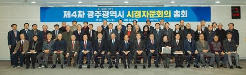 """광주 시정 자문회의 """"AI 산업 육성에 역량 결집해야"""""""