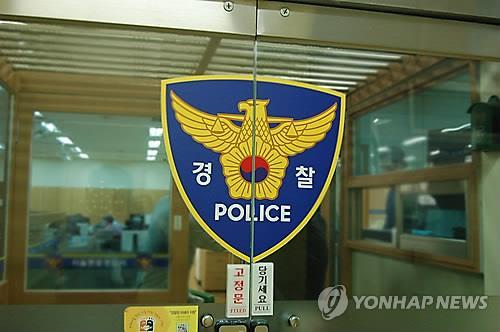 '여학생 성추행 의혹' 청주 모 고교 교감 검찰 송치