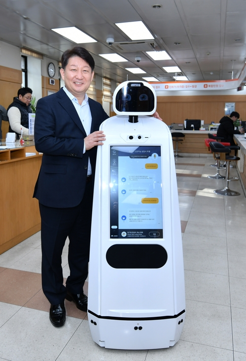 대구시 민원인과 대화하는 AI 로봇 배치
