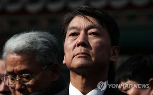 """광주 찾은 안철수 """"국민의당 지지자 마음 못 헤아려…사과"""""""