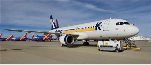 청주공항 거점 에어로케이, IATA 예약·발권 코드 배정받아
